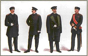 Ministry of State Property - Uniform of Ministry officials