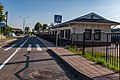 Minsk-Southern railway station 05.jpg