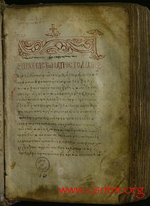 Folio 4 recto