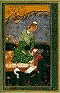 Mir Sayyid Ali 1550 portrait.jpg