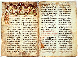 Zachlumia - Miroslav Gospel, one of the oldest surviving documents written in Serbian recension of Church Slavonic,  was created by order by Miroslav of Hum