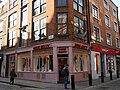 Miss Sixty, 39 Neal Street, Covent Garden 01.jpg