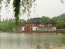 Mochou Lake - cropped.jpg