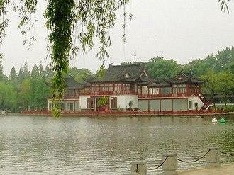 Mochou Lake - Image: Mochou Lake cropped