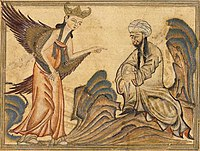 Las Revelaciones de Mahoma
