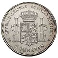 Moneda-rev-alfonso12.jpg
