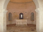 Montmajour Abbey Crypt of St. Benedict Rotunda