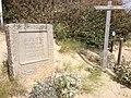 Monument Duindamse Slag (foto Jos van Vliet).jpg