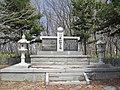 Monument to Piece at Oyafuru.jpg