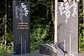 Monument vum Zuchaccident zu Zoufftgen-102.jpg