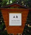 Morikami Museum and Gardens - Late Rock Garden Sign.jpg