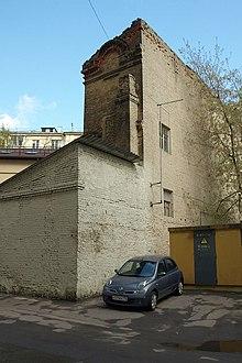 1 й гончарный переулок: