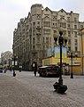 Moscow, Arbat 35.JPG