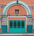 Moscow, Bolshaya Polyanka St Grigory.jpg