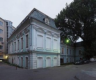Dolgorukov House in Kolpachniy Lane - Image: Moscow Basmanny District Kolpachnyy Lane 6 s 2 20150910 170 stitch Shift N