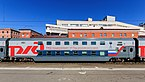 Moscow Kazansky Station TVZ doubledecker train 08-2016 img2.jpg