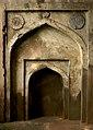 Mosque (6347713129).jpg