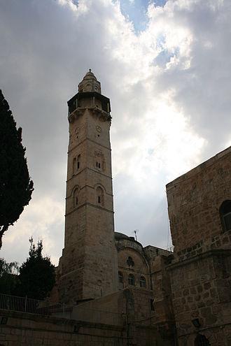 Mosque of Omar (Jerusalem) - Image: Mosque of Omar, Jerusalem 1