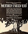 Mother, I Need You (1918) - 1.jpg