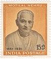 Motilal Nehru 1961 stamp of India.jpg