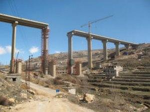 Mudeirej Bridge - Image: Mudeirej 2