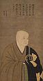 Mukyoku Shigen (Jissai-in).jpg