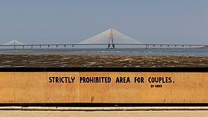 Timeline of Mumbai - Bandra-Worli Sea Link
