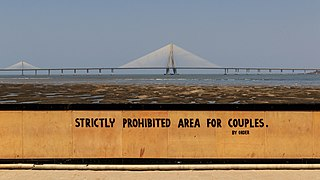 Mumbai 03-2016 82 Dadar Beach view of the SeaLink.jpg