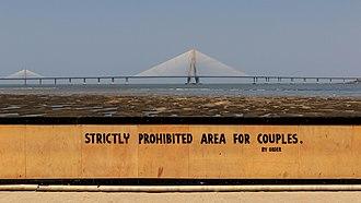 Timeline of Mumbai - Bandra-Worli Sea Link