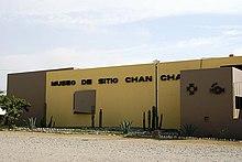 """Museum """"Chan Chan"""""""