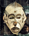 Museum Rietberg Schaudepot Nigeria Maske.jpg