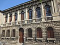 Museum of natural history verona-facade.JPG