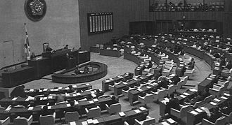 National Assembly (South Korea) - South Korean National Assembly in the 1980s