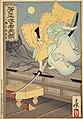 NDL-DC 1302757-Tsukioka Yoshitoshi-芳年武者无類 八幡太郎義家-明治19-crd.jpg