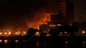 Egyptian crisis (2011–14) - Image: NDP HQ on fire
