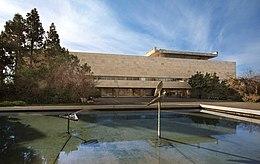 בניין הספרייה הלאומית בגבעת רם