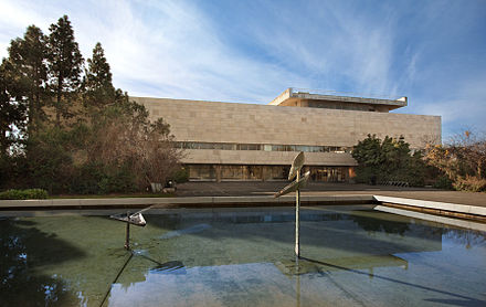 National Library of Israel NLI building2.jpg