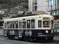 Nagasaki Electric Tramway 377.png