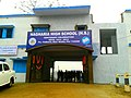 Nagharia High School Front.jpg