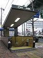 Nagoya-subway-M02-Higashi-betsuin-station-entrance-2-20100315.jpg
