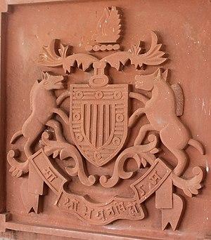 Narsinghgarh State - Image: Narsinghgarh state emblem