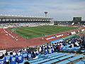 Naruto Athletic 1.JPG