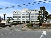 Nasu town office.JPG
