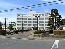 Nasu town office.JPG