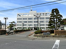 Nasu Town Office