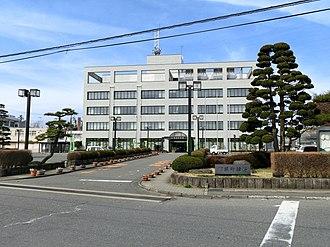 Nasu, Tochigi - Nasu Town Office