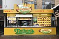 Nathan's Famous in Moscow.jpg