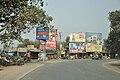National Highway 34 and State Highway 8 Junction - Nabadwip Junction - Nadia 2014-11-28 9967.jpg