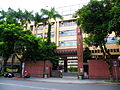 National Taipei College of Business 20110807a.jpg