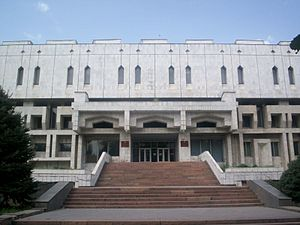 National Library of the Kyrgyz Republic - Image: Nationallibrary